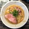 【今週のラーメン3255】 Noodle Kitchen GUNNERS (川崎・新丸子) 蛤と鯛兜の酒蒸そば ~大人の塩そば!酒好きの塩そば!今だけ限定の塩そば!