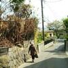2週間ぶりに、日本キリスト教団小田原教会の定礼拝に、遅れて、行った❗️