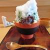【奈良かき氷】 萬御菓子誂處 樫舎さん