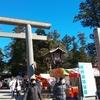 2021年初詣は?東国三社参りに一足お先に行ってきました。