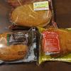 コンビニのカレーパンを食べ比べ!美味しかったのは?セブンイレブン・ファミリーマート・ローソン(感想レビュー)