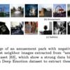 【ECCV2018 論文メモ#2】Contemplating Visual Emotions: Understanding and Overcoming Dataset Bias
