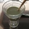 【すっきりフルーツ青汁4日目】体重報告と4日目の体験談を紹介!体調に変化!!寝起きが良くなってきた!