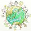 【4月9日 水瓶座塾 -2017年春分図プレ解説-《ヴェスタをともなうグランドクロス!》】※4月9日のイベント時間、料金、内容に変更あり。