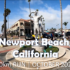 【10kmラン】Newport Beach, California | Afternoon, October 2020