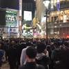 2017 渋谷ハロウィン突撃しました