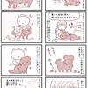 【犬漫画】蒸し暑い梅雨時期のカイカイ対策