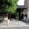 京都 有頂天家族聖地巡り