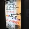 八十八ヶ所巡礼  one man LIVE  12.23 @新宿LOFT