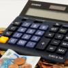 【不労所得】スワップ投資でセミリタイアするために必要な資金