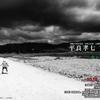 開館35周年記念 令和元年度企画展「平良孝七写真展Vol.5 カンカラ三線」のお知らせ