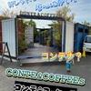 「CONTE&COFFEEs(コンテ&コーヒーズ)」2回行ったら!