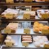 【再訪】梅田の人気パン屋さん「ルート271」にまたまた行ってきた。