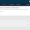 SFDC:Volunteers for Salesforce (V4S)