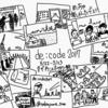 de:code2017に行ってきました!〜Day2〜