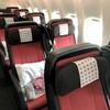 JAL プレミアムエコノミー搭乗記 JAL031(HND-BKK)