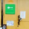 【三条市】女性に人気!「キママニ食堂」へ行ってきました♪おしゃれでコスパのいいお店です^^