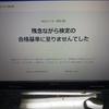 咳・鼻水・くしゃみ・残念なお知らせ!!