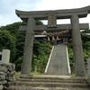 【佐賀県唐津市】田島神社