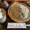 蕎麦処 くき@石川県七尾市