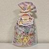 ポケモンセンターのお菓子 クッキー Pokémon Easter