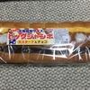 【コスパ最強】1149キロカロリーの巨大パン「工藤パン ビッグジャンボ」を食べてみた