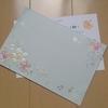 セッション後にお送りするポストカード&星と色
