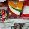 タイで片栗粉を買うのは悩ましい。タピオカ粉の使い道とは/Potato Starch&Tapioca Starch&Corn Starch