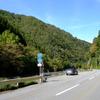 能登半島ドライブ(往路) 〜和倉温泉へ〜