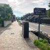 越後米沢街道、関の村! 新潟県関川村(180/1741)