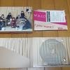 【内容・レビュー】愛だけがすべて-What do you want?-(初回限定盤1/PremiumBOX盤)を買いました