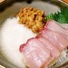 とろろご飯(鰤) (中国妻料理)
