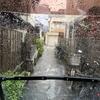 ≪ゲリラ豪雨でも大丈夫!!自転車屋根≫コロポックルの自転車屋根ギャラクシー(後カゴタイプ)の雨体験を綴る。dryveと比較して。