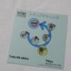 DevNet Express for DNA [Tokyo] イベント参加レポート: Python と Postman と API たち