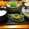 京都 くらま温泉