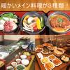 【オススメ5店】須磨・垂水・西区・兵庫・長田(兵庫)にある料亭が人気のお店