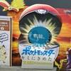 スプラトゥーン2にポケモン映画にポケモンセンター!夏を楽しく笑顔で遊ぶ。