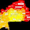 【危険情報】ブルキナファソの危険情報【一部地域の危険レベル引き上げ】