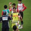 マッチレビュー J3リーグ第17節 グルージャ盛岡 vs セレッソ大阪U-23