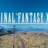 【FF15】魔法精製法則・ファイラ系 ファイガ系魔法の作り方