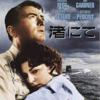 映画「渚にて」(1959)
