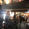 【麺活日記~練馬で一番美味しいラーメンを探す~】濃菜麺 井の庄 @練馬
