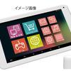 ドン・キホーテからAndroidタブレット「カンタンPad 3」発売。価格は何と6980円(税抜き)