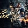 「U-NEXT」〜勇者ヨシヒコと導かれし七人