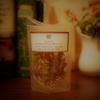 身体あたたまるスパイシーブレンドティー☆サンタ・マリア・ノヴェッラ『癒しの冬茶・贈』