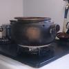 【土鍋のすゝめ】焼き芋の季節
