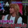5月4日 PON!のてごちゃん☆