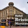 【ポーランド旅】ホテル ブリストル ワルシャワ