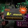 スプラトゥーン2 筆武器でウデマエX目指すぞ!!12日目 ガチホコもA帯突入キタ━━━━。゚+❀(≝∀(≝∀≝)∀≝)。゚+.❀━━━━!!!