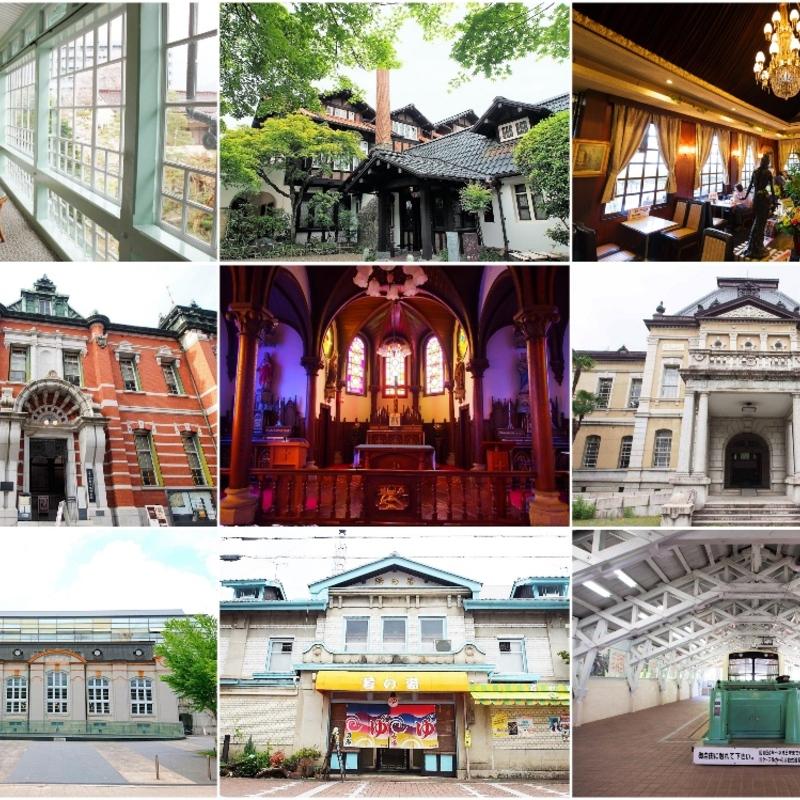 【保存版】京都に行ったら寄ってみたいレトロ建築15選